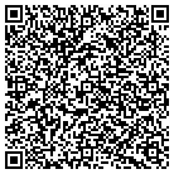QR-код с контактной информацией организации СПД Яворская А.В