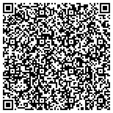 QR-код с контактной информацией организации ООО «Спецхимпостач-Д», Общество с ограниченной ответственностью