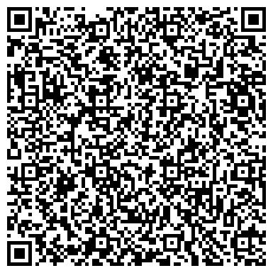QR-код с контактной информацией организации Общество с ограниченной ответственностью Реагент-Альфа