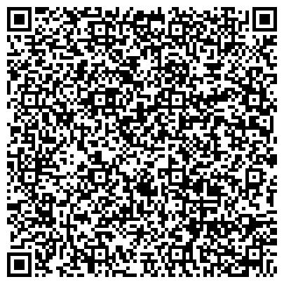 """QR-код с контактной информацией организации Общество с ограниченной ответственностью """"СКРИЖАЛЬ -древние рецепты народной медицины"""""""
