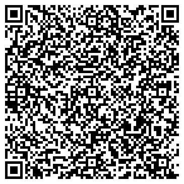 QR-код с контактной информацией организации Общество с ограниченной ответственностью Первый Украинский склад химического сырья