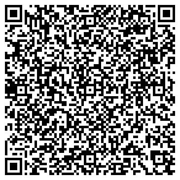 """QR-код с контактной информацией организации Частное предприятие магазин """"ДОСТУПНЫЙ"""""""
