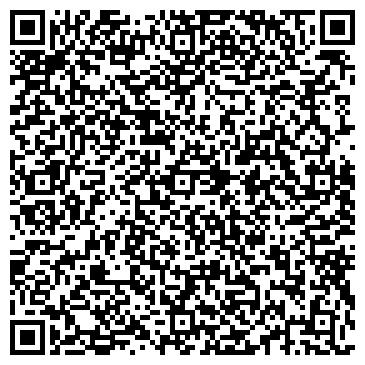 QR-код с контактной информацией организации HShop - Красота, Здоровье, Молодость