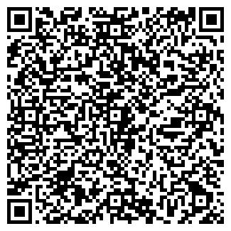 QR-код с контактной информацией организации РАДИОВОЛНА
