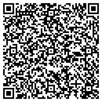 QR-код с контактной информацией организации Биола