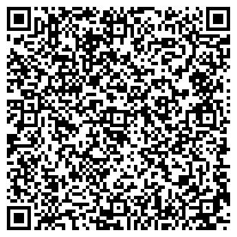 QR-код с контактной информацией организации Г. ГРОДНООБЛСОЮЗПЕЧАТЬ УП