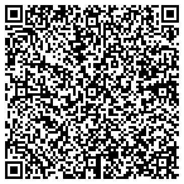 """QR-код с контактной информацией организации Субъект предпринимательской деятельности Интернет-магазин """"YULIA"""", модная женская одежда."""