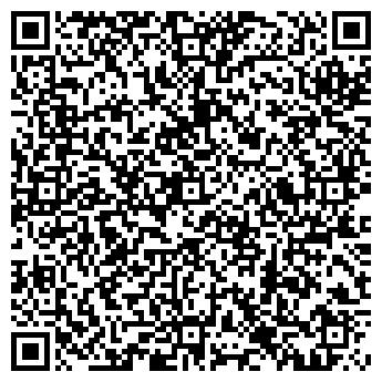 QR-код с контактной информацией организации Tiande-Box.com.ua