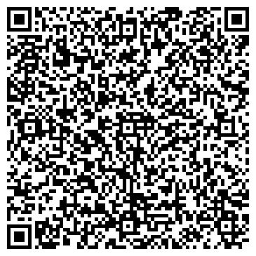 QR-код с контактной информацией организации АДМИНИСТРАЦИЯ ЛЕНИНСКОГО РАЙОНА Г. ГРОДНО