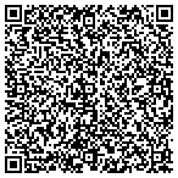 """QR-код с контактной информацией организации Интернет-магазин """"Успех плюС"""""""
