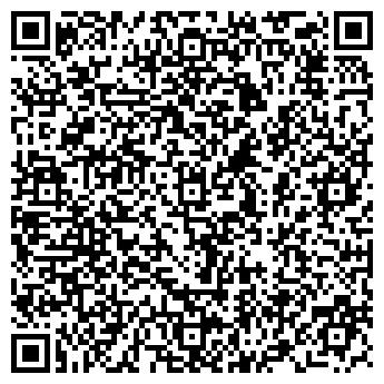 QR-код с контактной информацией организации Субъект предпринимательской деятельности ГЕРМЕС интернет-магазин