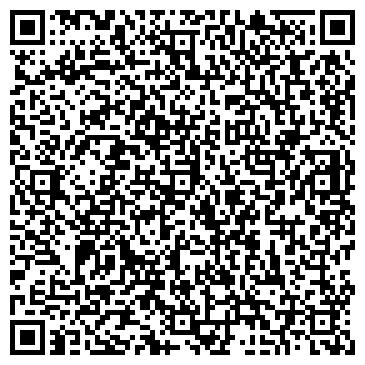 QR-код с контактной информацией организации Фабричная 540 - 7 км