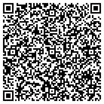 QR-код с контактной информацией организации Частное предприятие Магазин На Диване