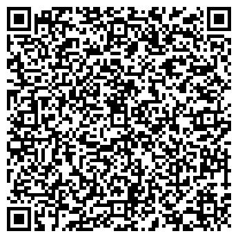 QR-код с контактной информацией организации ЧайнаТек
