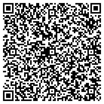 """QR-код с контактной информацией организации ООО """"АРКАДА-МИЛК"""""""