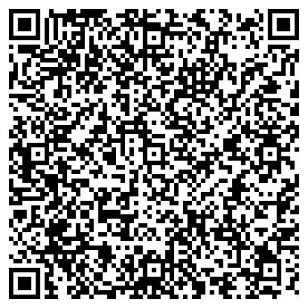 QR-код с контактной информацией организации РС ЛОГИСТИК