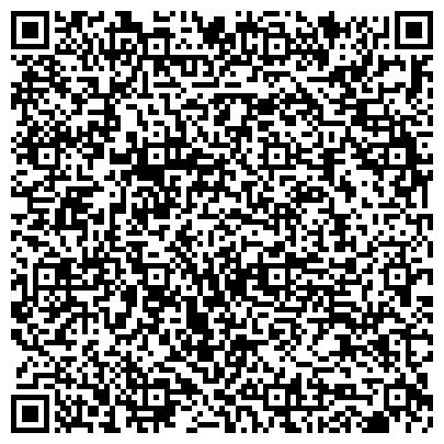 """QR-код с контактной информацией организации Общество с ограниченной ответственностью ООО """"Компания ОМД"""" - торговое оборудование, мебель в Донецке (Украина)"""