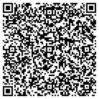 QR-код с контактной информацией организации Г. ГРОДНОЛИФТ УП