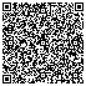 """QR-код с контактной информацией организации Интернет-магазин """"Успех"""""""