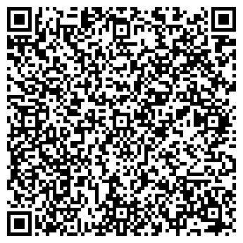"""QR-код с контактной информацией организации Общество с ограниченной ответственностью ООО """"Теком"""""""