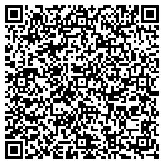 QR-код с контактной информацией организации КУПАЛИНКА