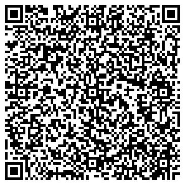 """QR-код с контактной информацией организации Частное предприятие Интернет - Магазин """"TV-SHOP"""""""