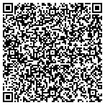 """QR-код с контактной информацией организации Общество с ограниченной ответственностью ООО """"Престиж Центр"""""""