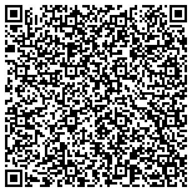"""QR-код с контактной информацией организации интернет магазин """"Подаруночек"""""""