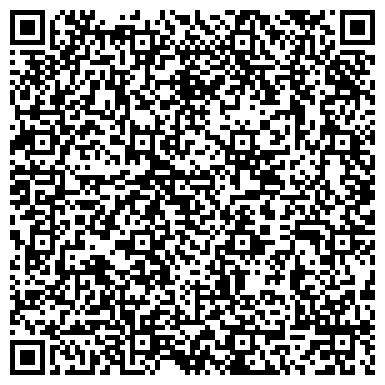 """QR-код с контактной информацией организации Субъект предпринимательской деятельности Интернет-магазин """"Дримс"""""""