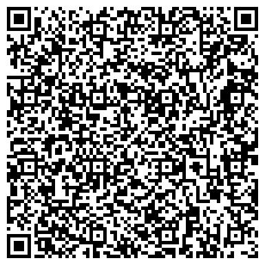 QR-код с контактной информацией организации Интернет-магазин оздоровительтной продукции «ХуаШен»