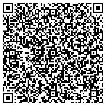 QR-код с контактной информацией организации Субъект предпринимательской деятельности СТОМИКО