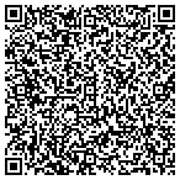 QR-код с контактной информацией организации Коллективное предприятие ВЕКОВОЙ ВОСТОК-ДФ
