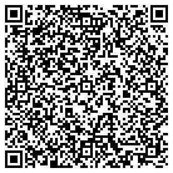 QR-код с контактной информацией организации На Диване (nadivane), СПД