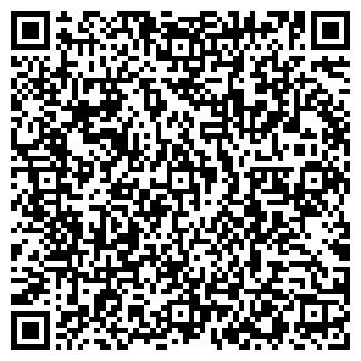 QR-код с контактной информацией организации Ферменова,ООО