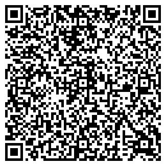 QR-код с контактной информацией организации РЕЮНЬОН
