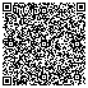 QR-код с контактной информацией организации ПП Пустовит О.В.