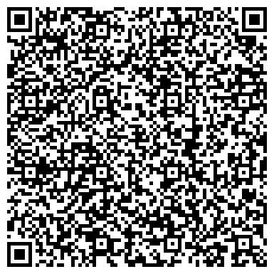 """QR-код с контактной информацией организации Интернет-магазин """"У Галины"""""""
