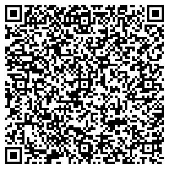 QR-код с контактной информацией организации Miroshop, ООО