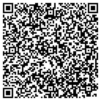 QR-код с контактной информацией организации Реотон ООО