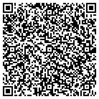 QR-код с контактной информацией организации Cosmed