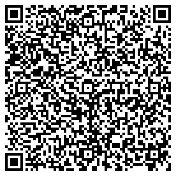 """QR-код с контактной информацией организации ТОВ """"Меркатор Медикаль"""""""