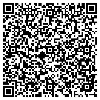 QR-код с контактной информацией организации ПП Пушкар