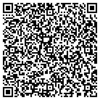 QR-код с контактной информацией организации Г. ГРОДНООБЛВОДОКАНАЛ УП
