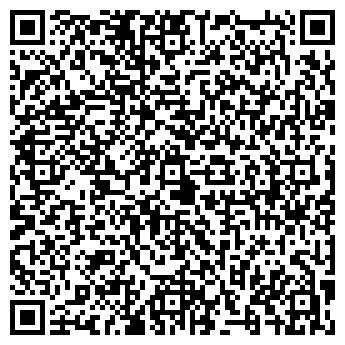 QR-код с контактной информацией организации Субъект предпринимательской деятельности Просто9