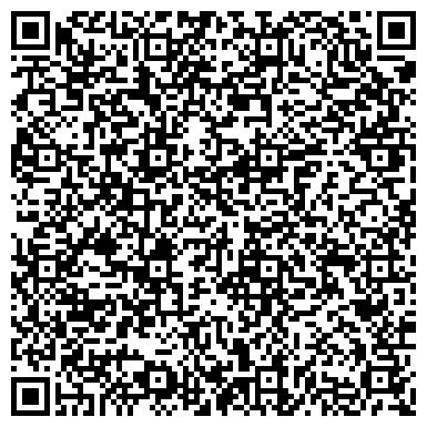 QR-код с контактной информацией организации Беттертон, ООО (Bettertone, LLC)