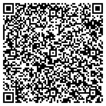 QR-код с контактной информацией организации ООО«ДЕТА ЭЛИС» в Киеве