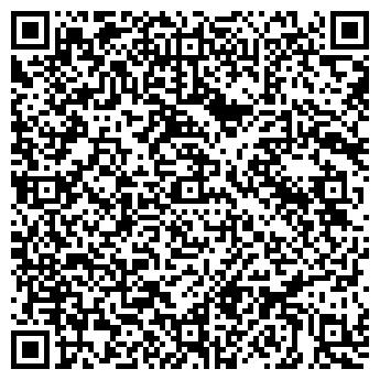 QR-код с контактной информацией организации Все Для Уха, ООО