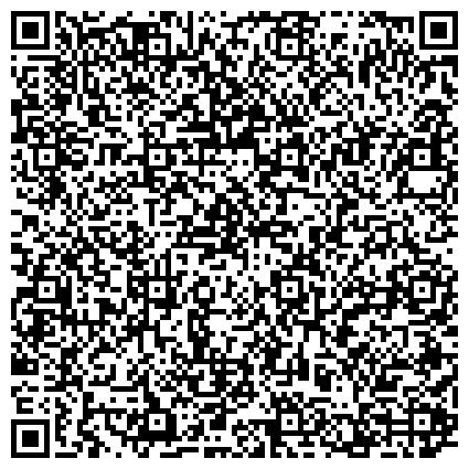 """QR-код с контактной информацией организации """"АМЕЛИТ"""" - стоматологические материалы, оборудование и инструментарий"""