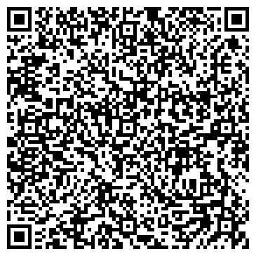 QR-код с контактной информацией организации Компания Арго во Львове