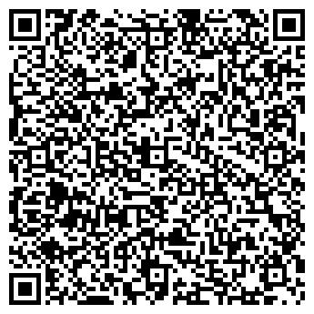 """QR-код с контактной информацией организации OOO """"ВИК-А"""""""